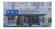 Регистрация недвижимости в Росреестре