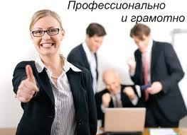 консультация индивидуальных предпринимателей