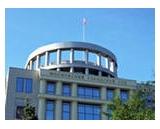 Апелляционное определение на решение районного суда