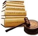 Юридическая консультация для инвалидов