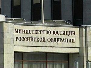 Регистрация фонда