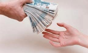 Претензия о взыскании долга