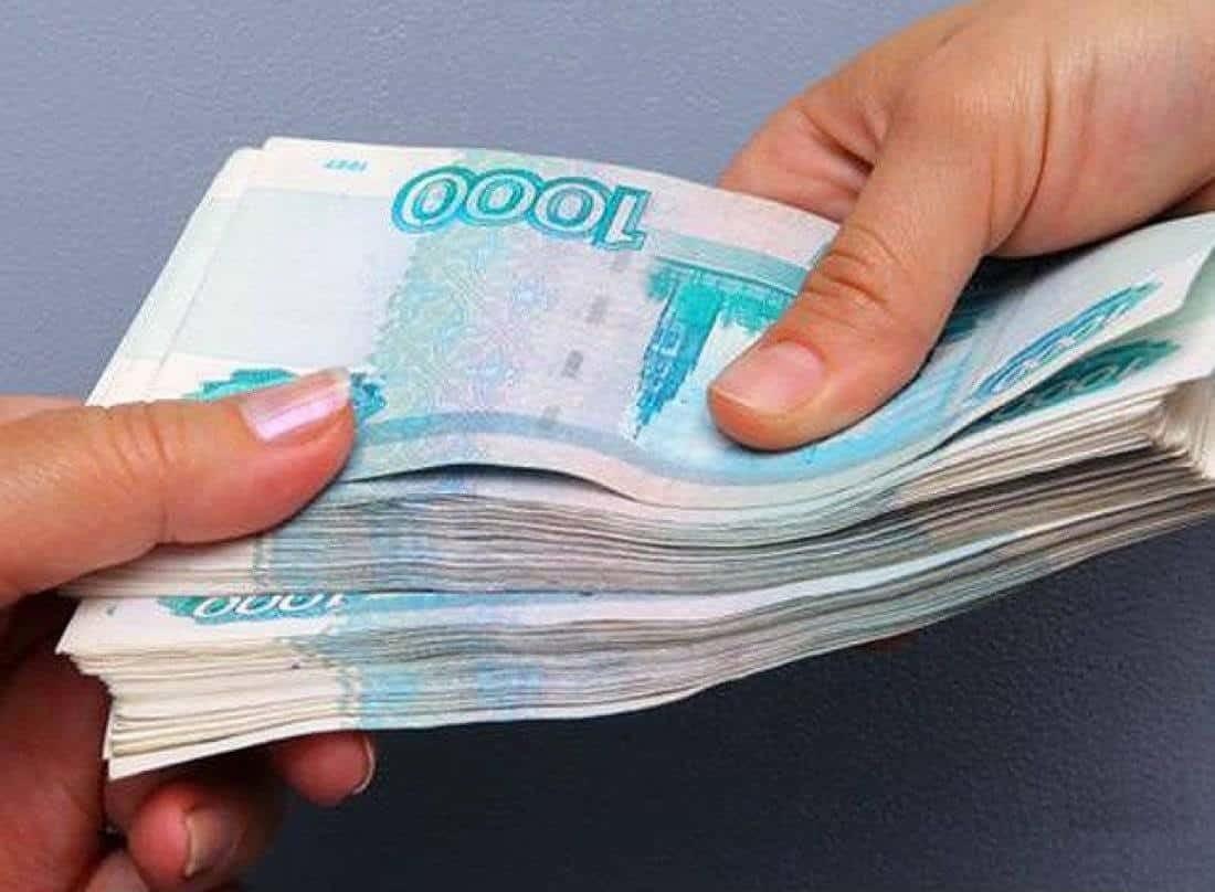 о возврате денежных средств по договору займа