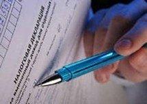 Изменения в форме налоговой декларации