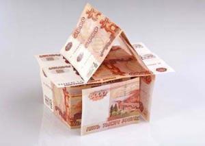 Как будет определяться цена жилья