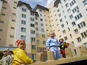 Разрешение на продажу квартиры органов опеки