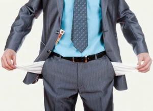 Взыскание алиментов с неработающего родителя