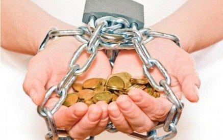 Банк нарушил условие кредитного договора