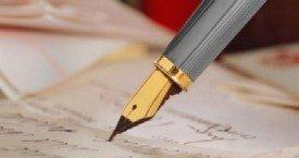 Письменная консультация по налогообложению