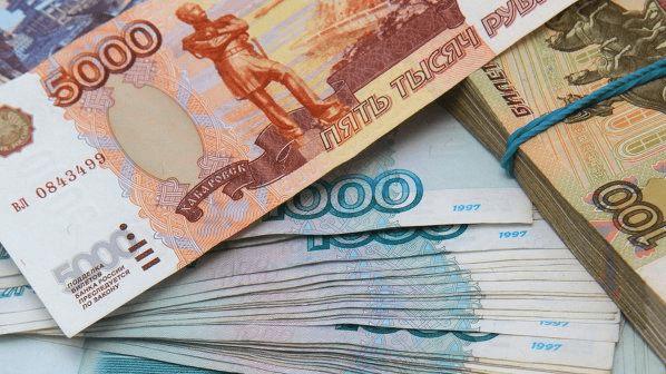 Государственные пошлины с 1 января 2015