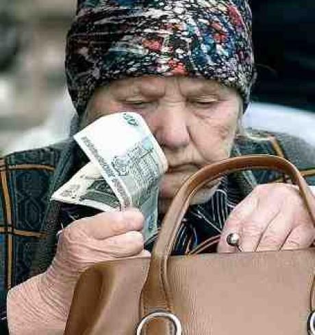 Пенсионные накопления