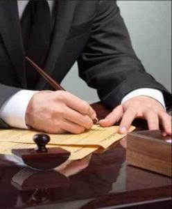 Закон о госрегистрации юрлиц