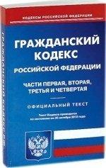 Отделы ФССП г.Москвы