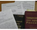 Документации для перевода помещения