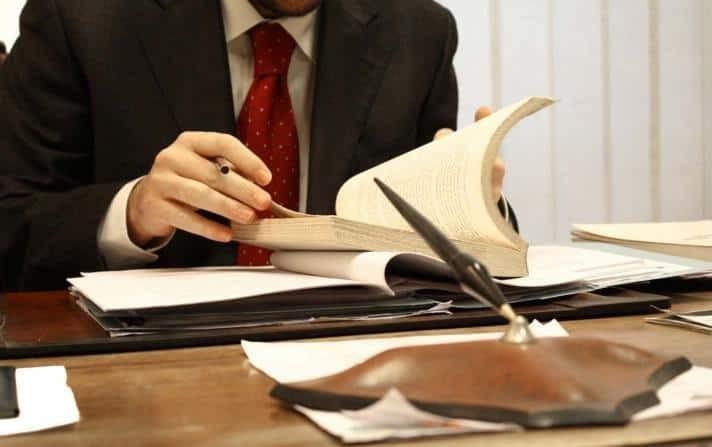 Правовая оценка документов