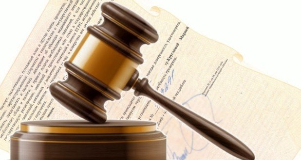 Полномочия представителя в суде