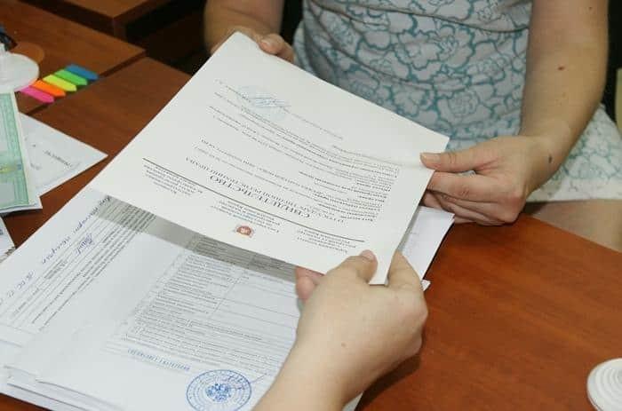 Изменение порядка направления уведомлений при регистрации недвижимости