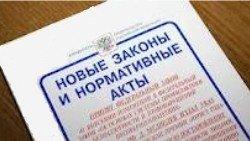 Перечень оснований для исключения компании из ЕГРЮЛ