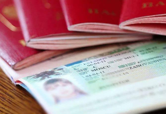 выдача виз иностранным гражданам