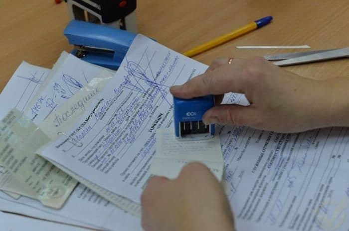 Переоформление юридических документов