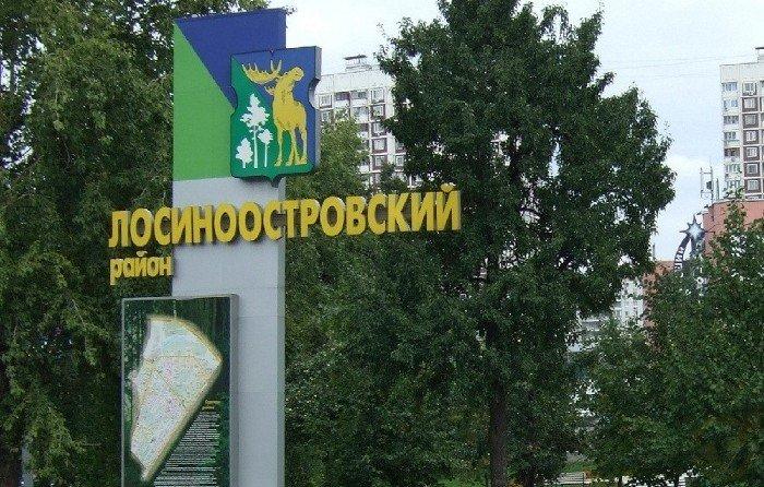 Юрист Лосиноостровский район