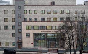 Исковое заявление в Бабушкинский районный суд