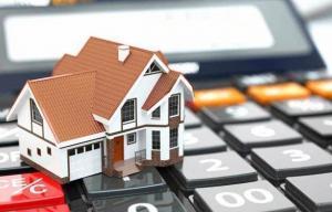 Порядок исчисления налога на имущество физлиц