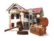 Управление наследуемым имуществом