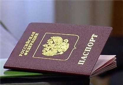 юридическая консультация для получения гражданства рф