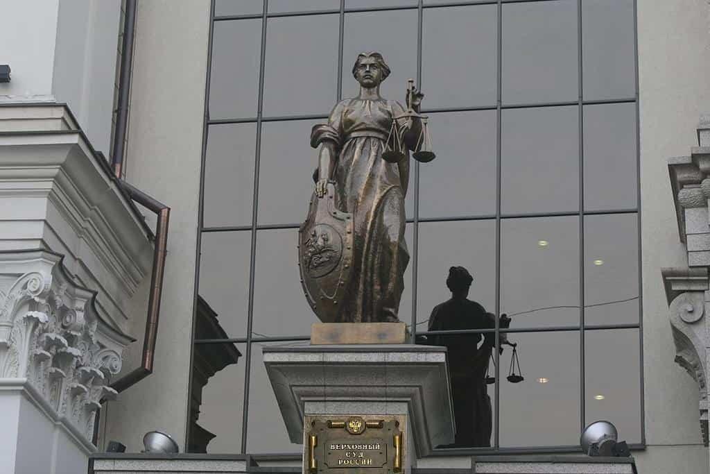 Определение об отводе судьи